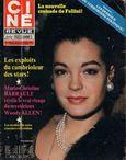 1980-02-14 - Ciné Revue - N° 07