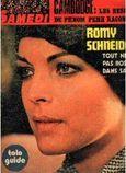 1970-..-.. - Téléguide - N° 2228