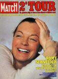 1981-05-08 - Paris Match - N° 1667