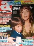 1990-03-19 - Die aktuelle - N° 12