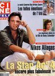 2004-09-04 - Ciné Télé Revue - N° 436