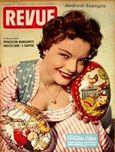 1955-04-09 - Revue - N° 15