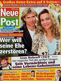 2008-03-05 - Neue Post - N° 11