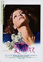 Femme fenetre - synopsis 1 (1)