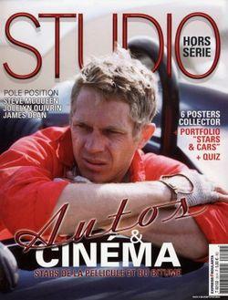 2008-10-00 - Studio Magazine - N° HS