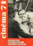 1971-03-.. - Cinéma 71 - N° 154
