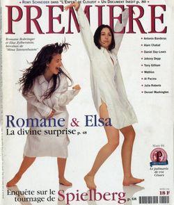 1994-03-00 - Première - N° 204