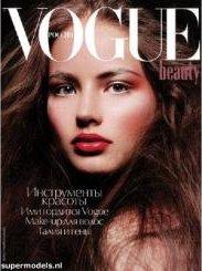 2010-09-25 - Vogue