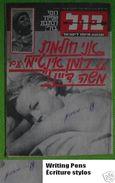 1973-12-23 - Mag israelien
