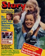 1982-05-28-  Story - N 21