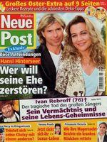 2008-03-05 - Neue Post - N 11