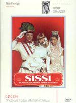 Sissi3-russe-annee