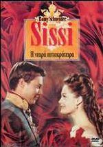 Sissi 2 - Grece - annee