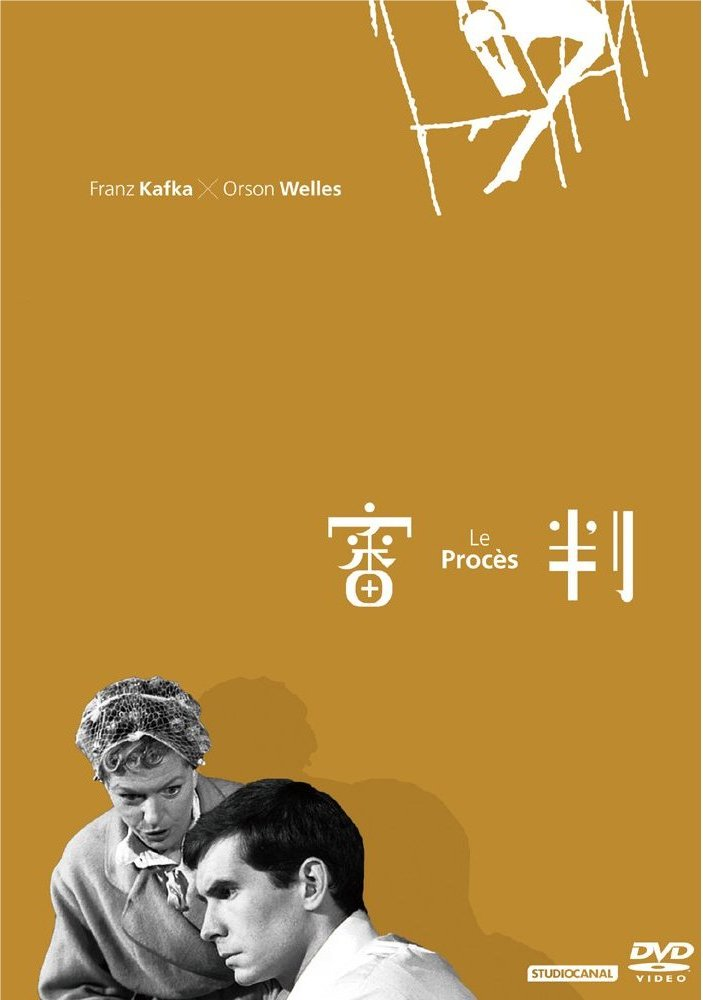 Proces-2011