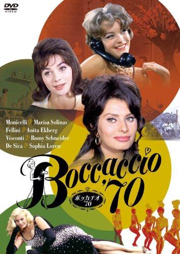 Boccace-japon-2010