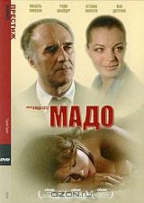 Mado-russie-2008