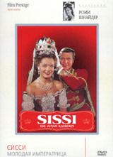 Sissi1-russie-annee