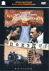 Train-russe-annee