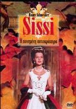 Sissi 3 -Grece - annee