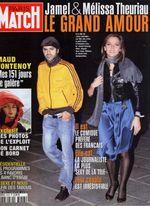 ParisMatch-2007-Cover