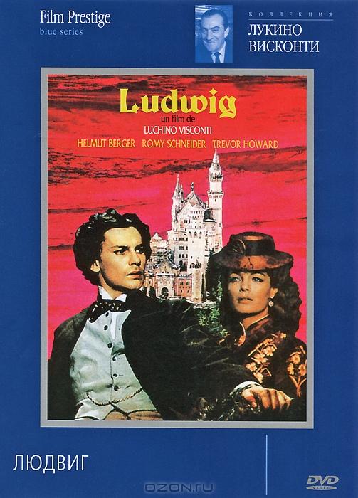 Ludwig-russie-2012