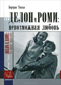 Livre russe