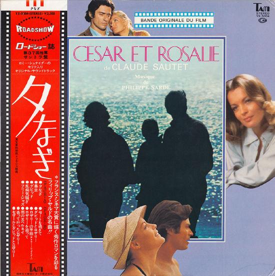 Rosalie - Japon
