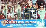 Katia - LC Italie (8)