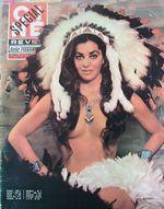 1974-05-09 - Ciné Revue - N° 19
