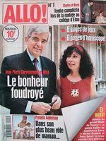 1998-09-14 - Allo! - N° 1