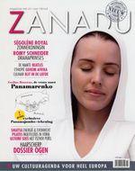 2007-04-01 - Zanadu - N°1