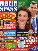 2008-10-22 - Freizeit Spass - N 44