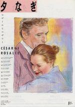 Rosalie - synopsis 1 (1)'