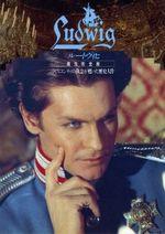 Ludwig - synopsis 4 (01)'