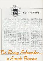 Ludwig - synopsis 5 (19)'