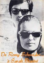 Piscine - synopsis 2 (2)'