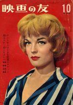 1959-10-01 - Eigo no Tomo - N 10