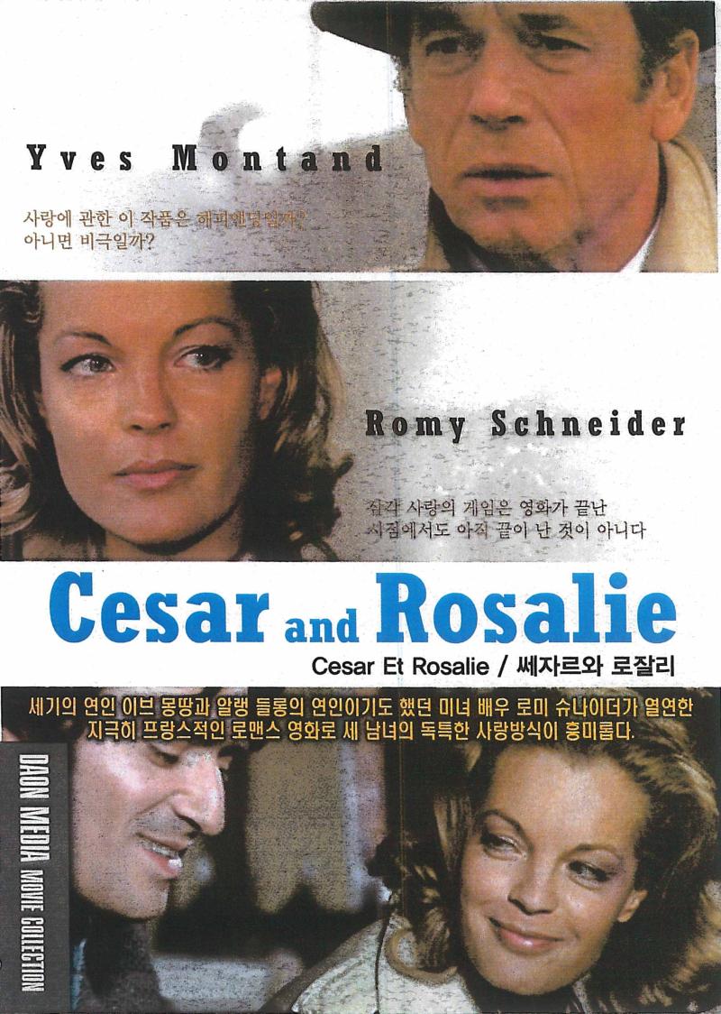 DVD5_modifié-1