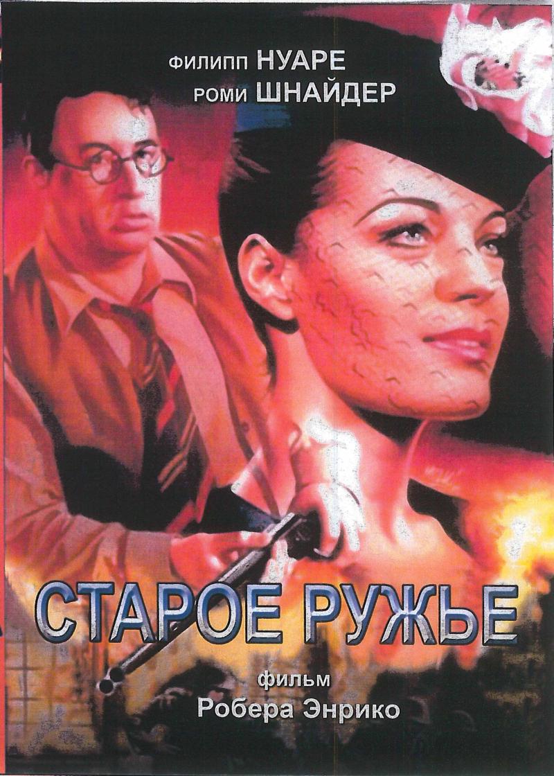 DVD7_modifié-1
