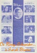 Choses vie - synopsis 1 (2)'