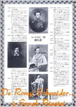 Ludwig - synopsis 4 (19)'