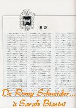 Ludwig - synopsis 5 (3)'