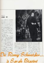 Ludwig - synopsis 5 (14)'