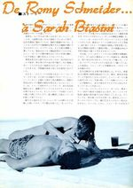 Piscine - synopsis 2 (8)'