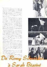 Piscine - synopsis 2 (9)'