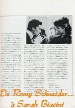 Ludwig - synopsis 5 (6)'