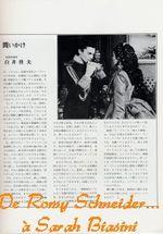 Ludwig - synopsis 5 (10)'
