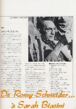 Ludwig - synopsis 5 (18)'