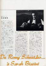 Ludwig - synopsis 5 (20)'