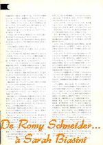 Piscine - synopsis 2 (15)'